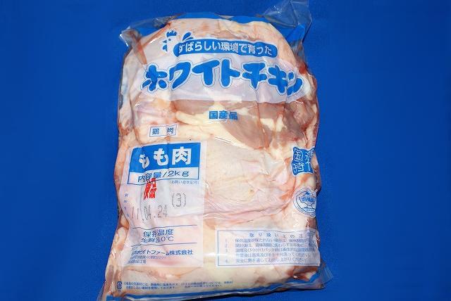冷蔵 国産鶏もも肉1ケース(2kg×6パック)厳選産地の良質な鶏もも肉